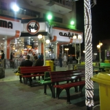An Evening Out For Ice Cream In Downtown Baghdad